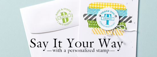Stamping Imperfection personalized stamp