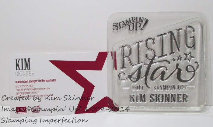 stamping imperfection rising star