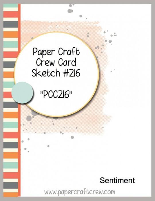 pccc216